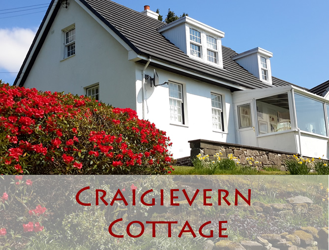 Craigievern Cottage